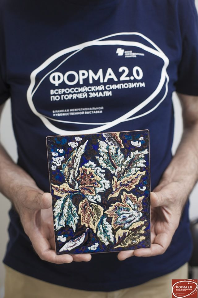 Всероссийский симпозиум по горячей эмали