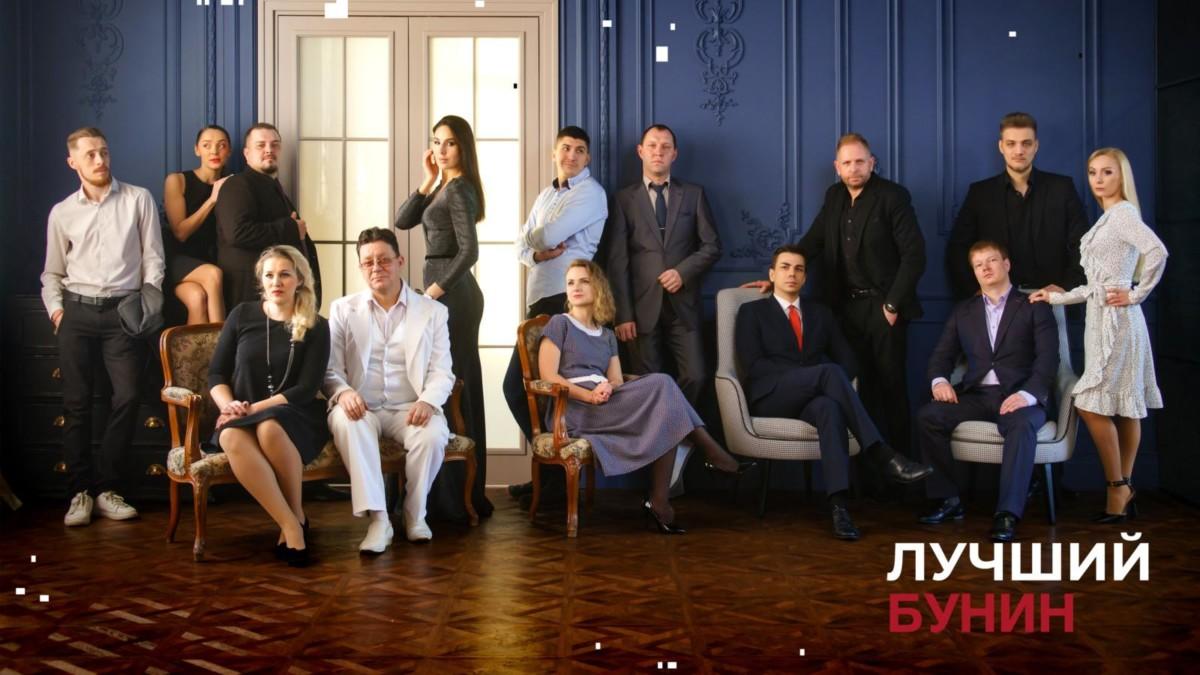 Онлайн-фестиваль «Русское. Настоящее»